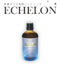 ECHELON / エシュロン