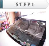 リアドアガラス施工イメージSTEP1