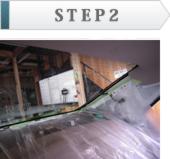 リアドアガラス施工イメージSTEP2